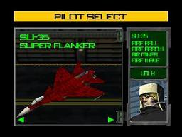 AeroFighters Assault (E) (M3) [!] - screen 2