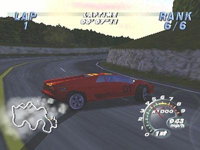Automobili Lamborghini (E) [!] - screen 1