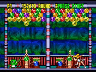 Bust-A-Move '99 (U) [!] - screen 1