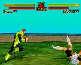 Dragon Ball Z - Ultimate Battle 22 - screen 4