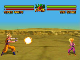 Dragon Ball Z - Ultimate Battle 22 - screen 2