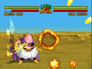 Dragon Ball Z - Ultimate Battle 22 - screen 1