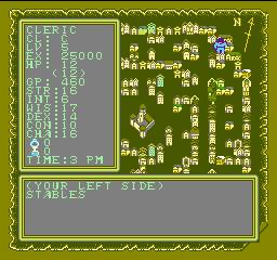 Advanced Dungeons & Dragons - Hillsfar (J) - screen 1
