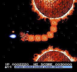 Gradius II (J) - screen 1