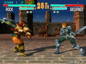 Soul Edge - screen 1
