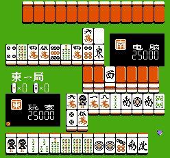 AV - Mahjongg (As) - screen 1