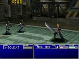 Final Fantasy VII - screen 8