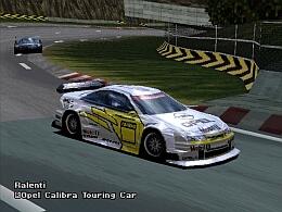 Gran Turismo 2 - screen 5