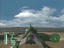 Aerowings - screen 1