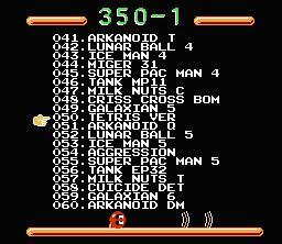 350 in 1 - screen 1