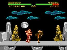 Mortal Kombat II - screen 1