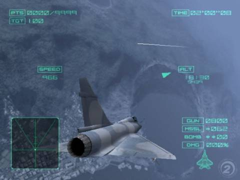 Ace Combat 4: Shattered Skies - screen 3
