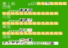 4 Nin Uchi Mahjong (J) - screen 1