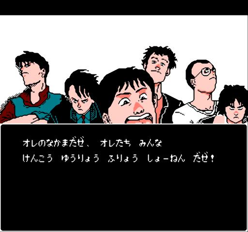 Akira (J) - screen 2