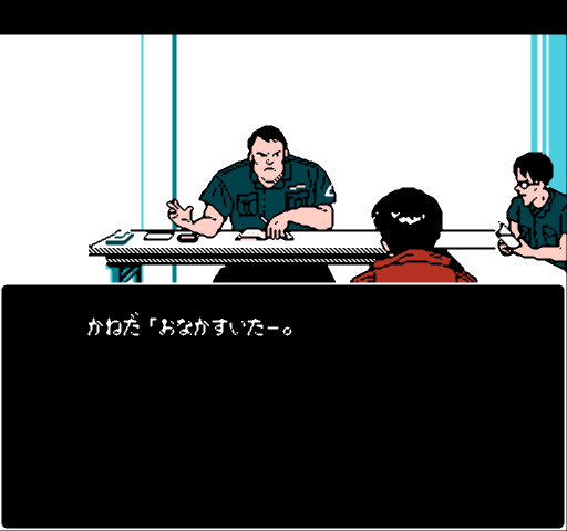 Akira (J) - screen 1