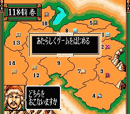 Aoki Ookami to Shiroki Mejika - Genchou Hishi (J) - screen 2