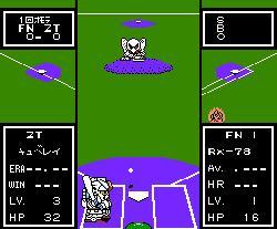 Battle Baseball (J) - screen 1