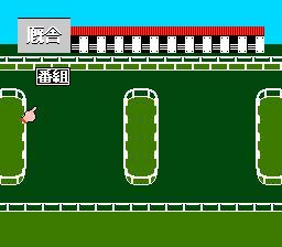 Best Keiba - Derby Stallion (J) - screen 1